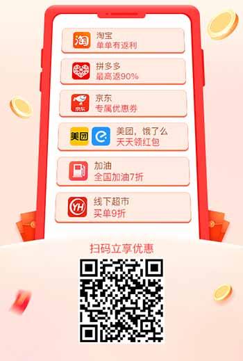 每日饭粒新用户0元购,每日领取淘礼金的app