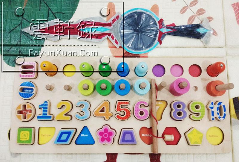 数字钓鱼玩具.jpg