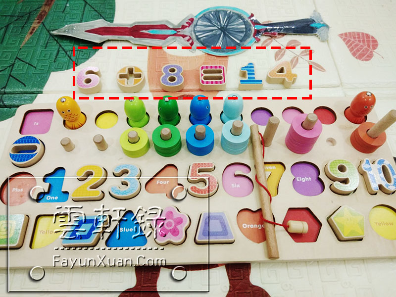 数字磁性钓鱼玩具.jpg
