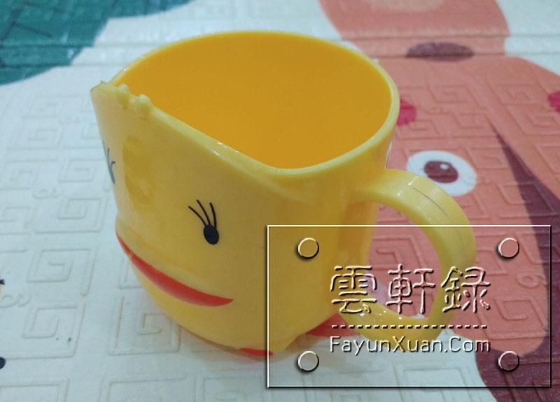 云轩的小黄鸭牙缸.jpg