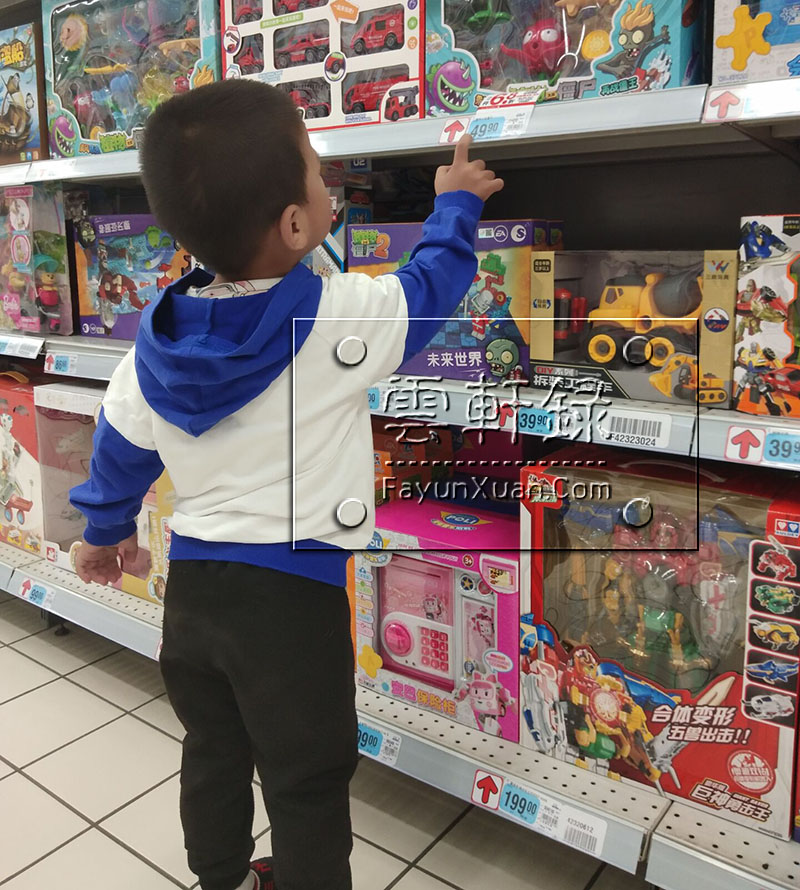 三岁宝宝逛超市学数字.jpg