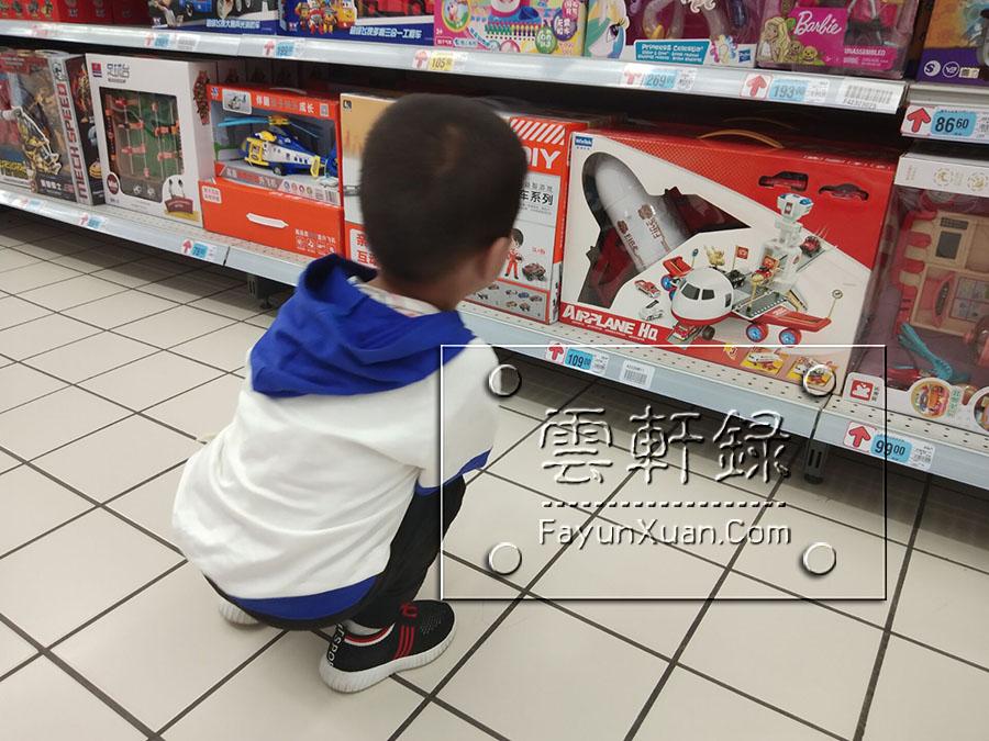 带三岁宝宝逛超市,原来可以学到这么多知识.jpg