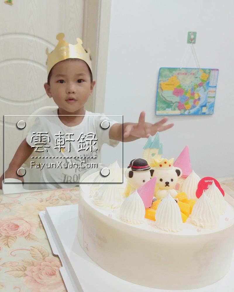 云轩宝宝三周岁生日蛋糕许愿 (2).jpg