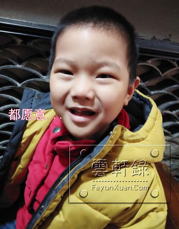 记录宝宝的一次尬笑 (1).jpg