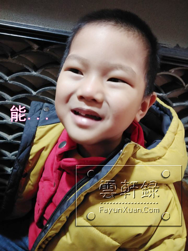 记录宝宝的一次尬笑 (2).jpg