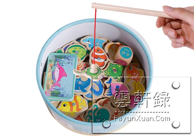 磁性钓鱼玩具 (1).jpg