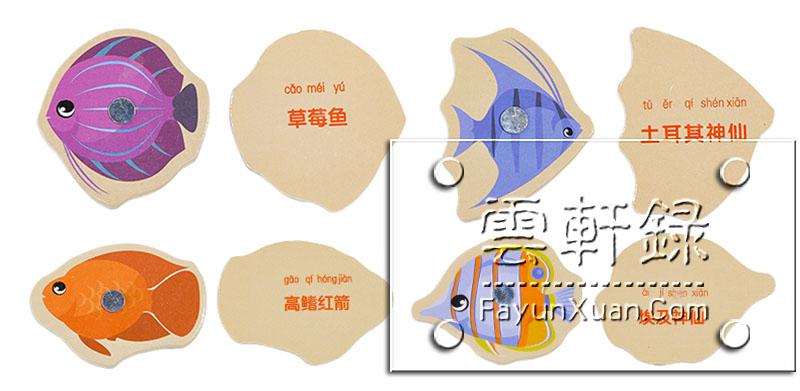 磁性钓鱼玩具 (2).jpg