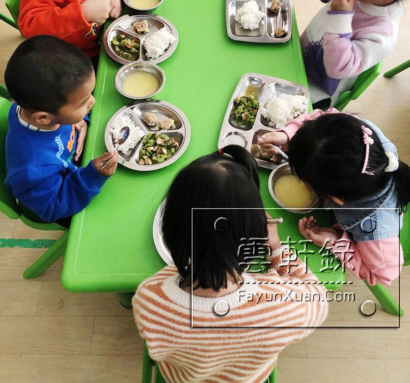 孩子去幼儿园的成长变化食欲大增.jpg