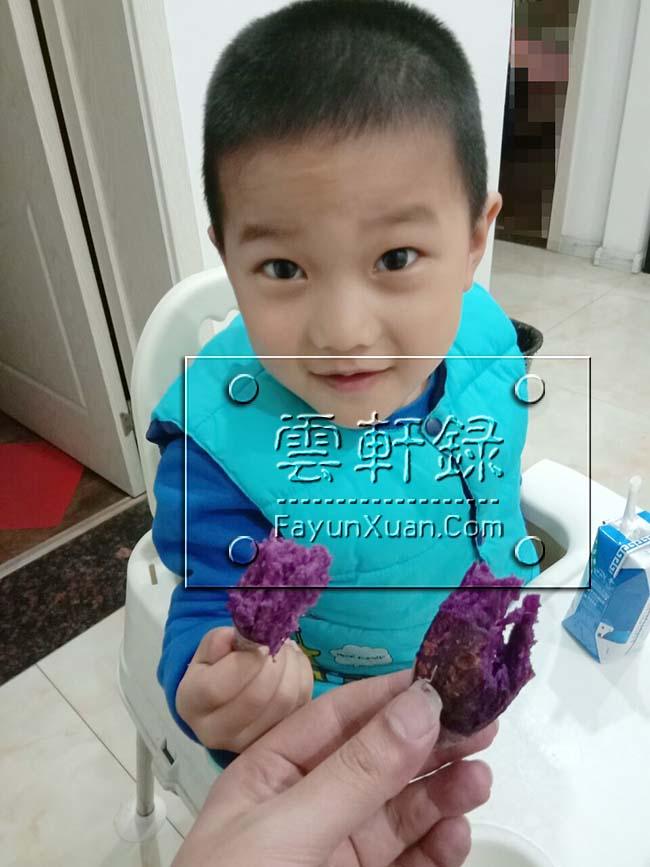和宝宝一起吃烤紫薯 (2).jpg