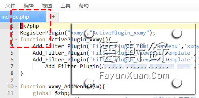 云轩录网站上传图片显示服务器返回出错的真正原因.jpg