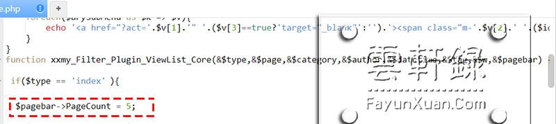 小小蚂蚁主题设置首页文章数量与列表页不同方法二.jpg