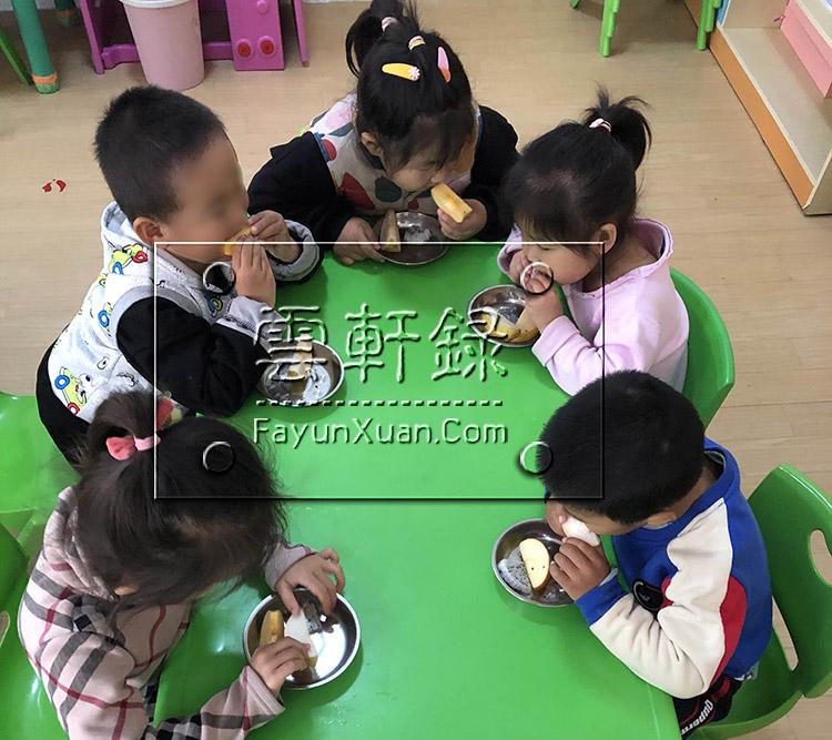 上幼儿园小班第九天日常生活记录(出现转机)