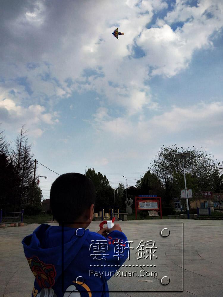 五一假期和宝宝去小广场放风筝三.jpg
