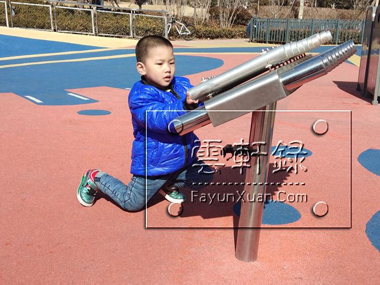 五一假期第二天打卡当地网红公园5.jpg