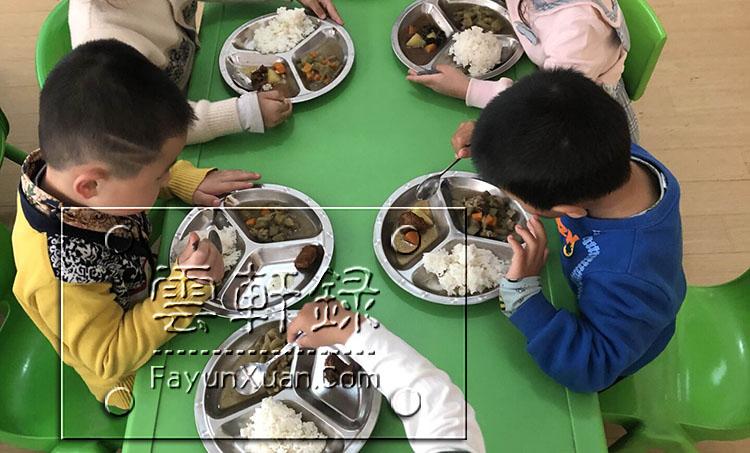 幼儿园小班第十一天日常生活记录 (6).jpg