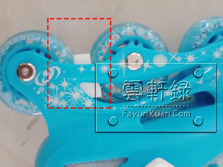 四岁宝宝专用轮滑鞋轮子做了特殊处理.jpg
