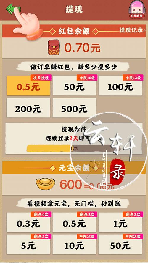 田园生活 (3).jpg