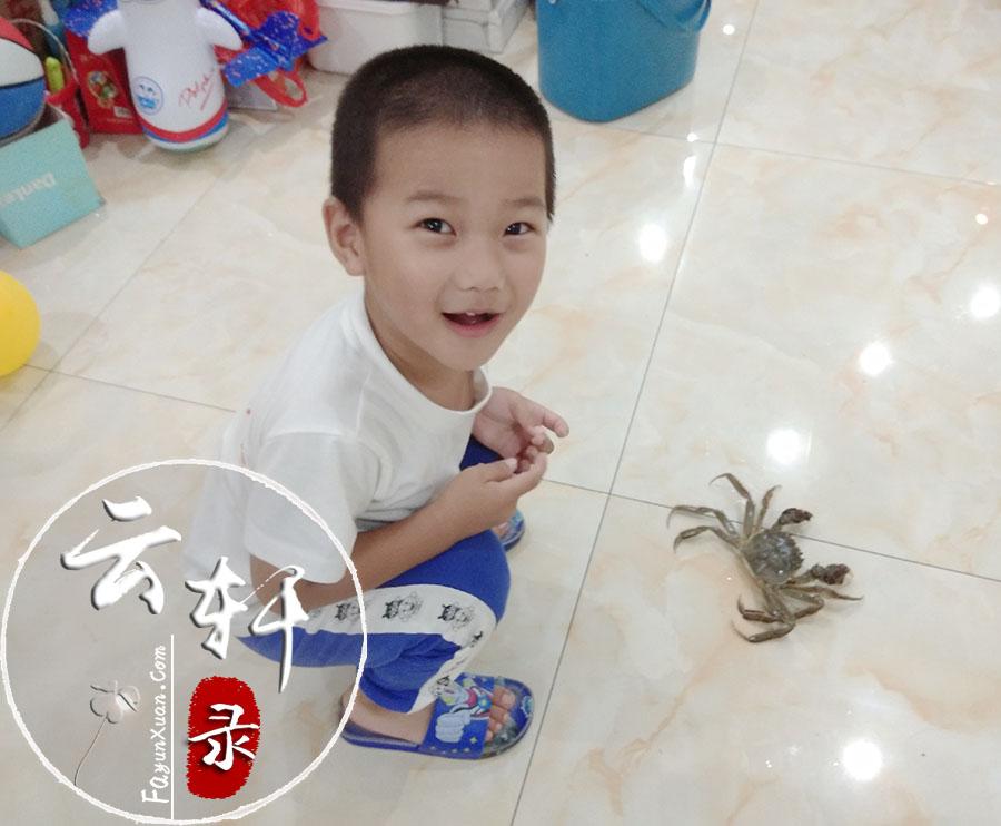 第一次近距离观察螃蟹,云轩表现得又惊奇又害怕1.jpg
